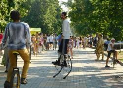 Фестиваль Ш.К.A.F. на Дворянской