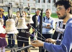Православно-музыкальный фестиваль «Малиновый звон»