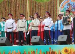 Фестиваль хоровых коллективов и народных ансамблей «Казачья Застава»