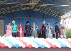 Праздник «Русальская»