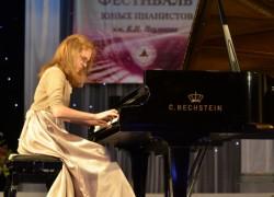 X Международный конкурс-фестиваль юных пианистов имени К.Н. Игумнова
