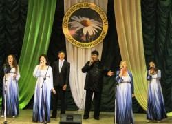 VI Областной фестиваль семейного творчества «Во имя любви и верности»