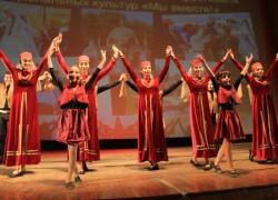 Фестиваль национальных культур «Мы вместе!»