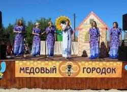 Праздничное событийное мероприятие «Праздник мёда»