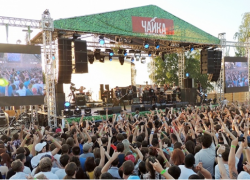 Фестиваль «Чайка»